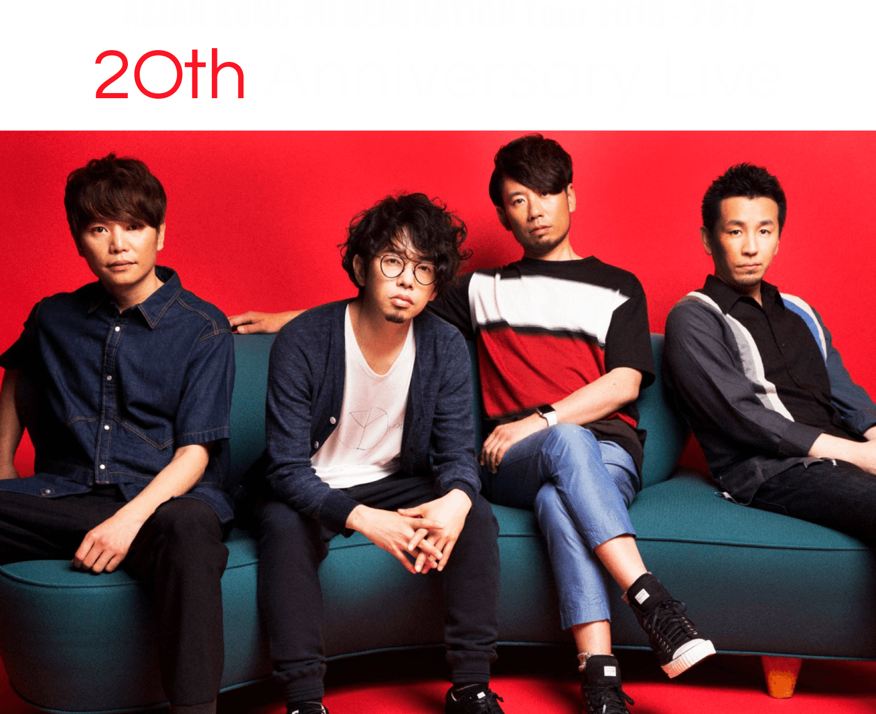 asian kung fu generation tour 2016 2017 20th anniversary live